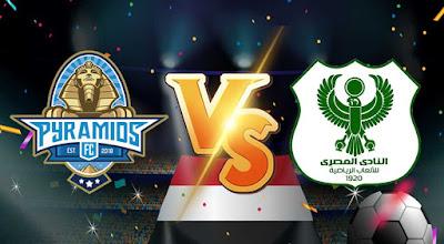 """الأن """" ◀️ مباراة بيراميدز والمصري البورسعيدي """"ماتش"""" مباشر 2-3-2021  ==>>الأن كورة HD  بيراميدز والمصري البورسعيدي الدوري المصري"""