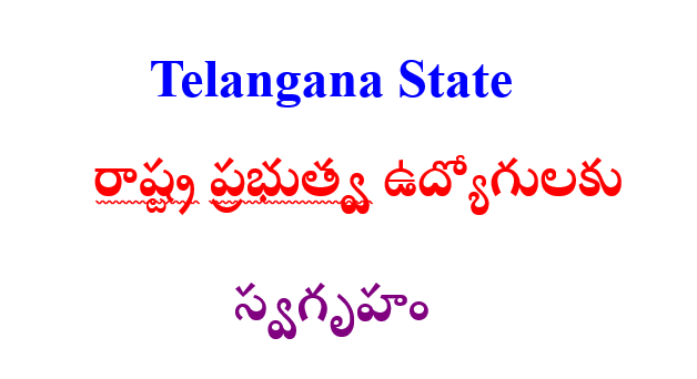 Telangana State to auction Rajiv Swagruha flats Online Rajiv Swagruha flats online auction from month-end | Rajiv Swagruha flats in city to be sold online to government employees | Govt. fixes price for Bandlaguda, Pocharam Rajiv Swagruha flats | Rajiv Swagruha flats to govt. staff at concessional price | Flats at 50% discount for government staff The State Government has decided to sell 3,719 flats constructed under Rajiv Swagruha Scheme at Bandlaguda and Pocharam to Government Employees through Online Auction./2017/08/telangana-state-to-auction-rajiv-swagruha-corporation-flats-online-booking-open-pocharam-bandlaguda-flats-to-government-employees.html