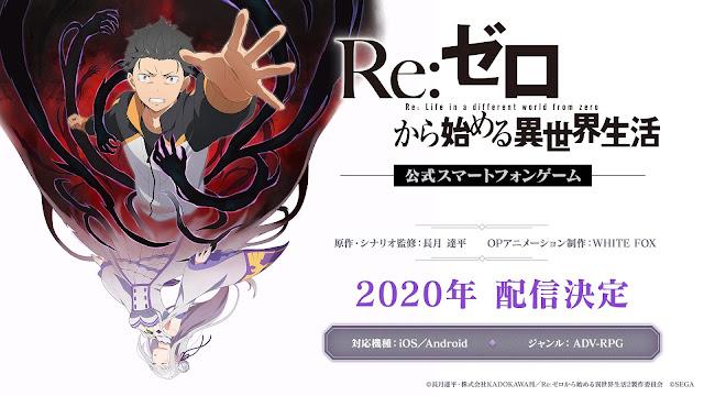Game Terbaru dari Anime Re: Zero Memperlihatkan Teaser Terbarunya!