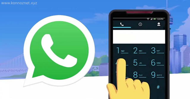 كيفية تغيير رقم الهاتف في WhatsApp دون فقدان الدردشات والرسائل