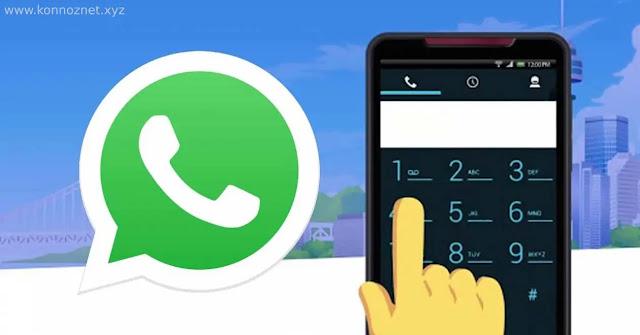 كيفية إصلاح عدم ظهور صور WhatsApp