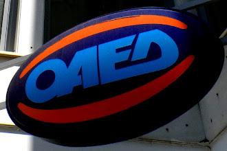 ΟΑΕΔ: 1.700 αιτήσεις στο πρόγραμμα Δεύτερης Επιχειρηματικής Ευκαιρίας - Από 12.000 ευρώ για 12 μήνες