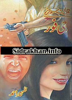 G Four Imran Series