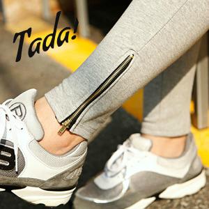 Leggings con cremalleras cambiando estilos