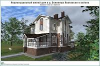Проект жилого дома в пригороде г. Иваново - д. Беляницы Ивановского района. Вариант 3