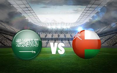 مشاهدة مباراة السعودية وعمان