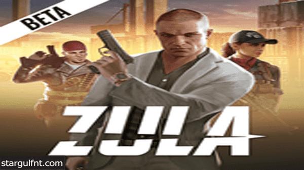 تنزيل لعبة Zula Mobile: Gallipoli Season للأيفون والأندرويد XAPK