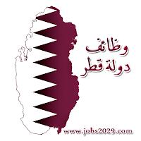 مطلوب موظفي علاقات في مكتبة قطر الوطنية في قطر