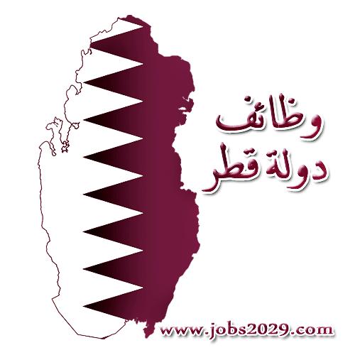 مطلوب أمناء مخازن في شركة العاصمة التجارية بقطر