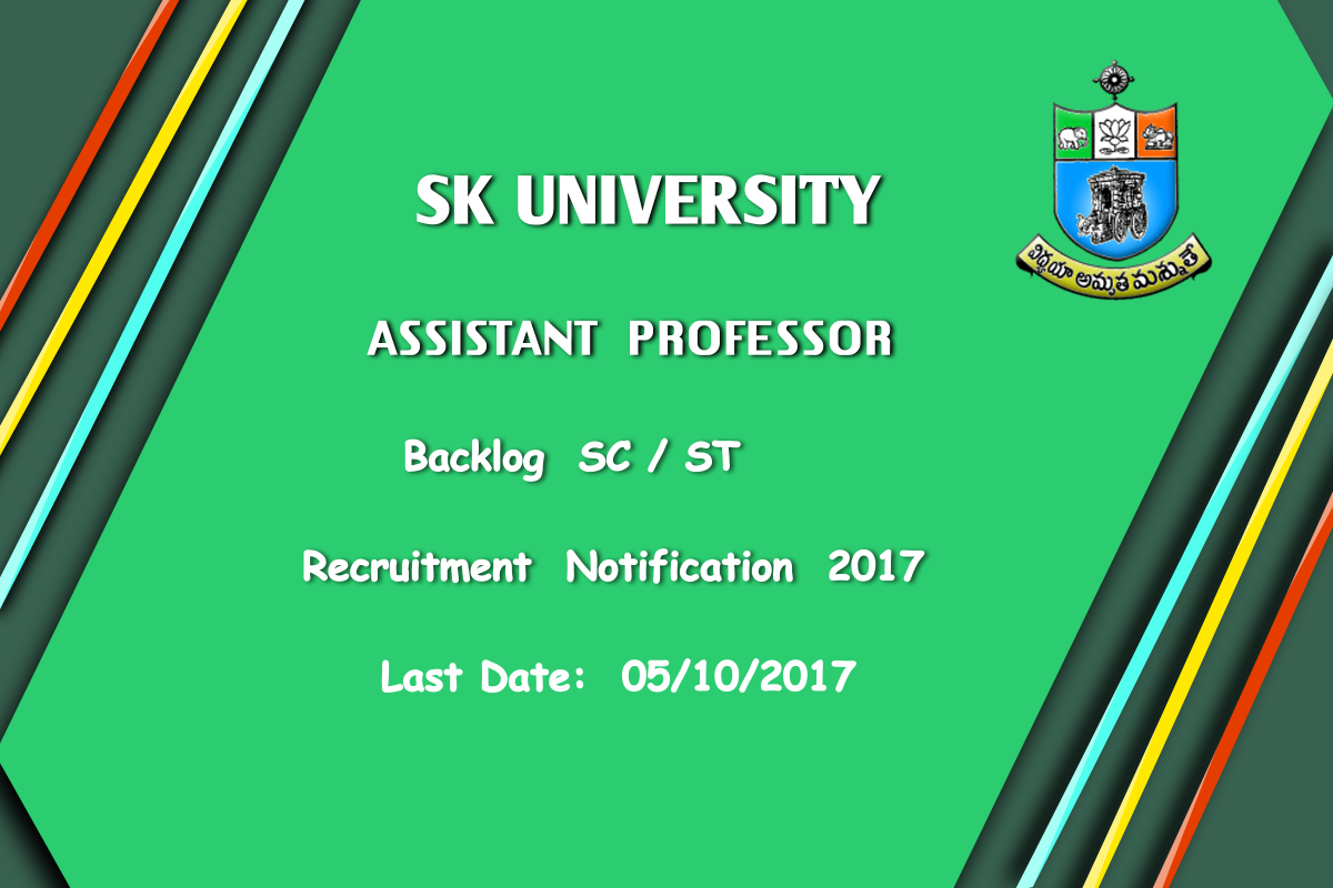 SKU-Assistant-Professor-Recruitment-Notification-2017-Backlog-Vacancies