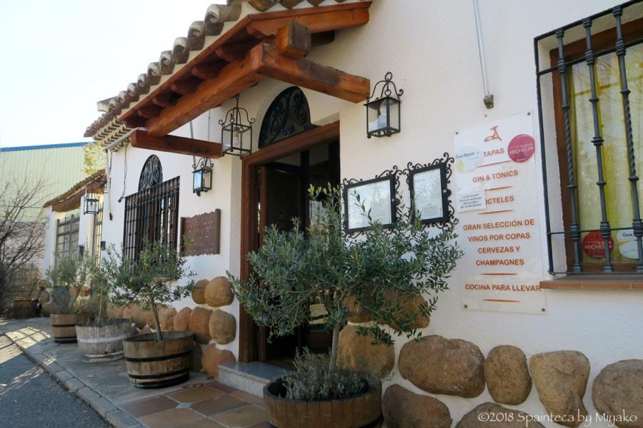 Casa Parrilla トレドの郷土料理ジビエが美味しいレストラン