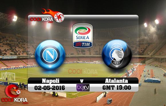 مشاهدة مباراة نابولي وأتلانتا اليوم 2-5-2016 في الدوري الإيطالي
