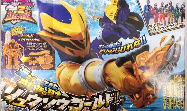 Kishiryu Sentai Ryusoulger Scans: New Member! Ryusoul Gold!