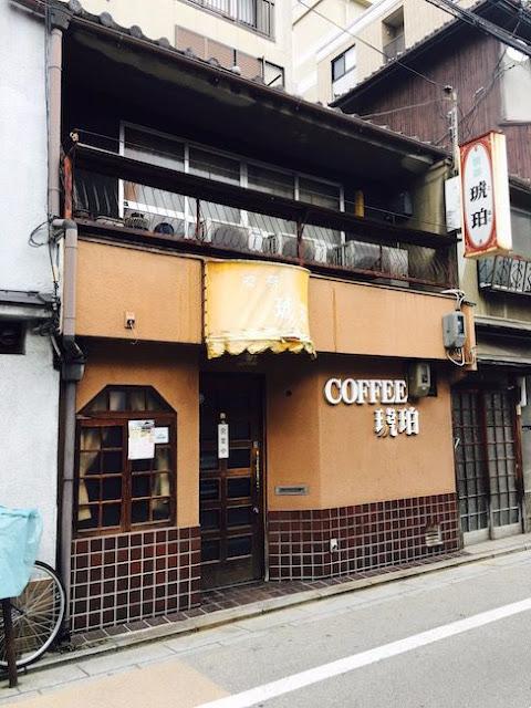 京都祗園にある喫茶店「琥珀」