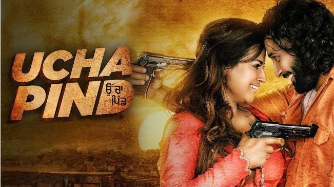Ucha Pind Movie Download
