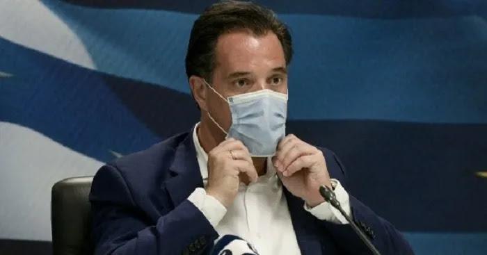 Γεωργιάδης: «Αν δεν εμβολιαστεί το 80% η Ελλάδα θα καταστραφεί - Αντικοινωνική συμπεριφορά ο μη εμβολιασμός»!