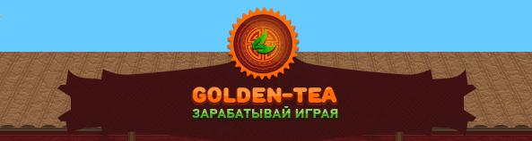 Логотип сайта Голден Тиа