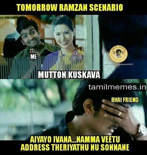 Eid mubarak 2017 - Ramadan Tamil Memes