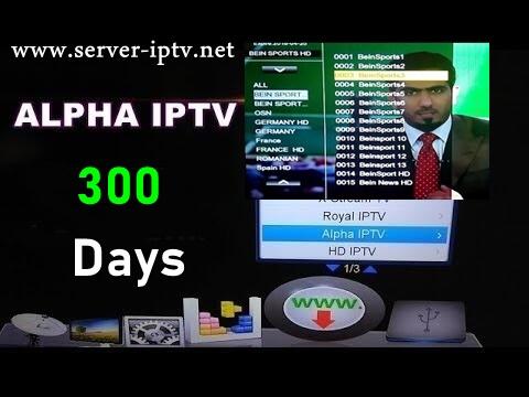 اكواد الفا ايبي تيفي صالحة لمدة 300 يوم - Alpha IPTV Activation Code