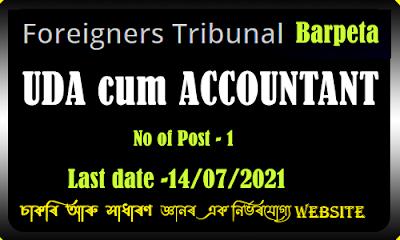 Foreigners Tribunal Barpeta Recruitment - UDA cum Accountant