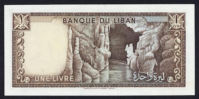 Lebanon 1 Livre banknote, Stalagmites, stalactites, and underground river in lower grotto of Jeita Cavern