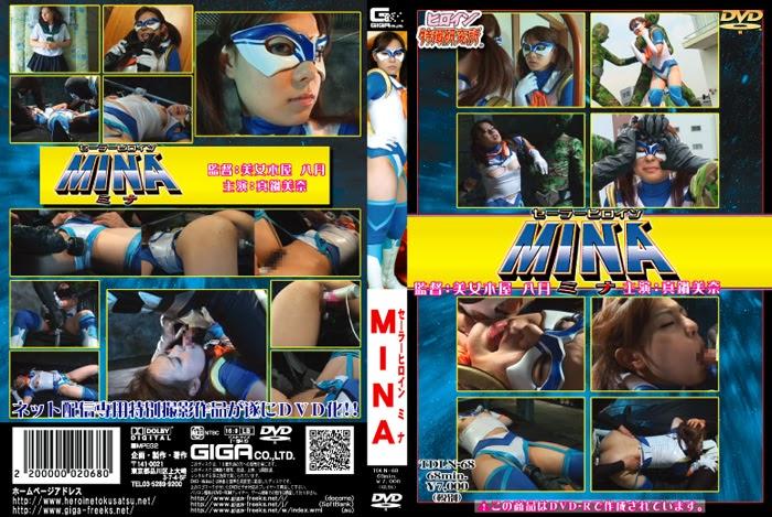 TDLN-68 Sailor Heroine Mina