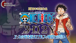 Download One Piece 3D2Y: Ace no shi wo Koete! Luffy Nakama Tono Chikai Subtitle Indonesia
