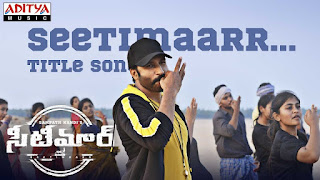 Seetimaarr Title Song Lyrics in English – Anurag Kulkarni