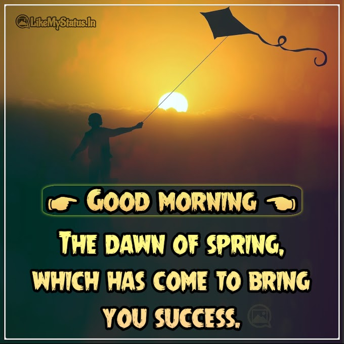 Good Morning Quote Image