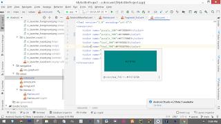 Varanasi Software Junction: Android Studio Color