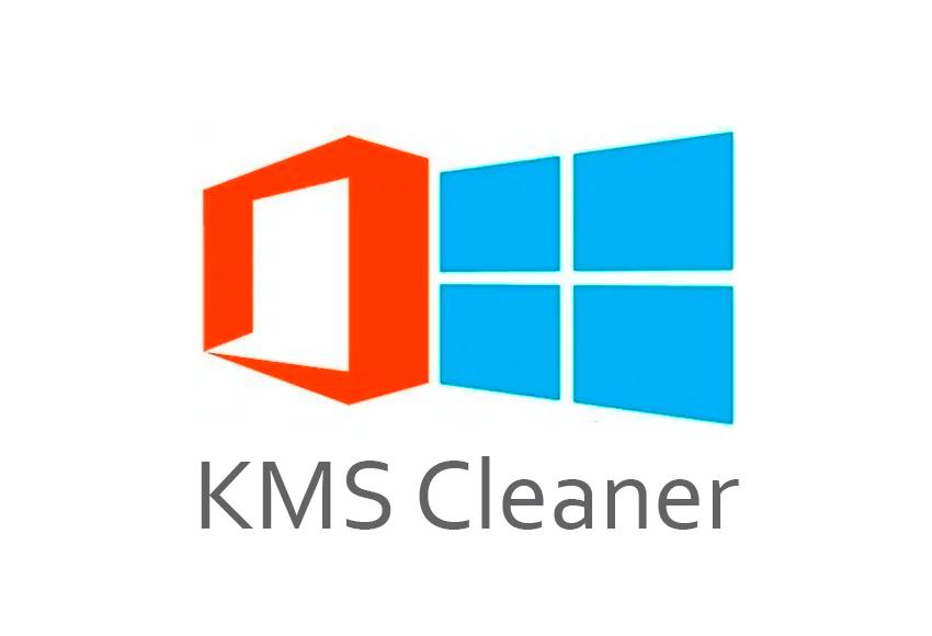 Resultado de imagen para KMS Cleaner