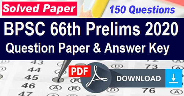 BPSC 66th Pre Exam 2020 Solved Question Paper PDF Download
