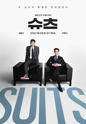 Suits (슈츠) (2018)