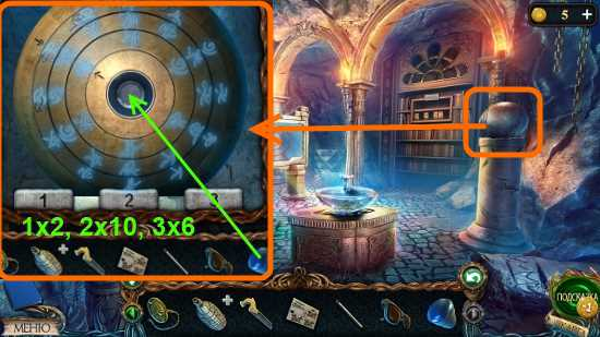 перемещением кругов ставим символы и линзу в игре затерянные земли 3