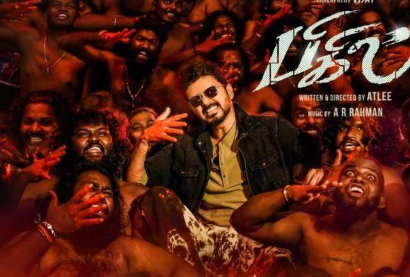 Bigil Tamil Full Movie Download Online, Bigil Full Movie Download, by Tamilrockers 2019