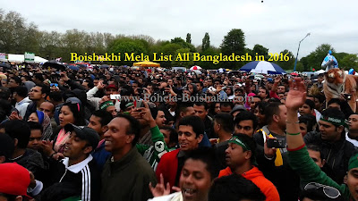 Boishakhi Mela List Dhaka, Rajshahi, All Bangladesh in 2016