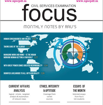 RAU-Focus-Magazine-December-2019