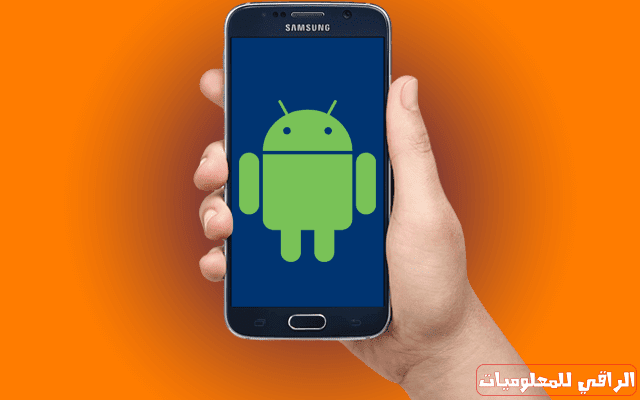 أفضل تطبيقات لقطة الشاشة لهواتف أندرويد