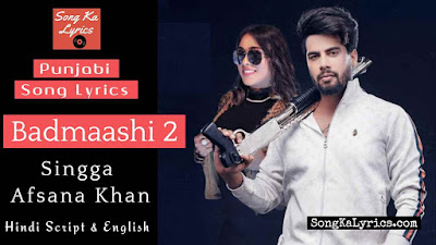 singga-badmaashi-2-lyrics