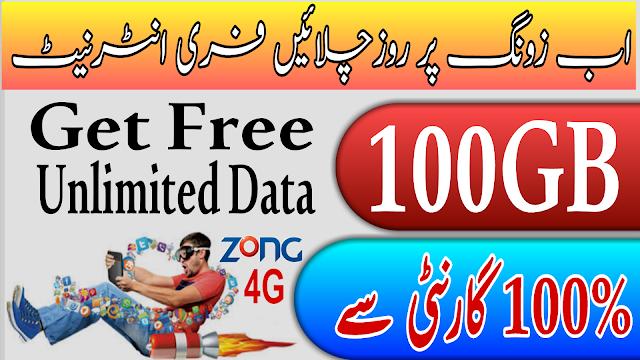 Zong New Unlimited Free Internet vpn 2021