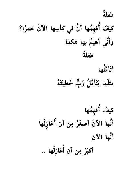 تحميل كتاب 120 قصيده حب عبد الرزاق عبد الواحد