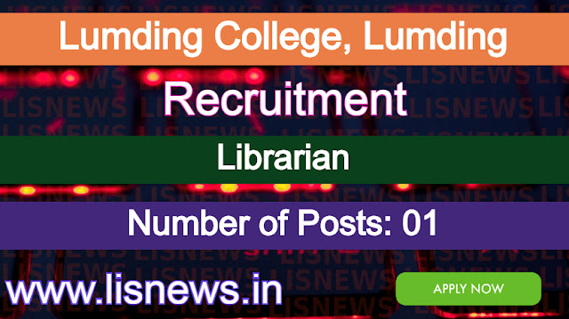 Vacancy of Librarian at Lumding College, Lumding