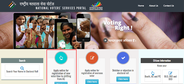 Apply online for registration of new voter
