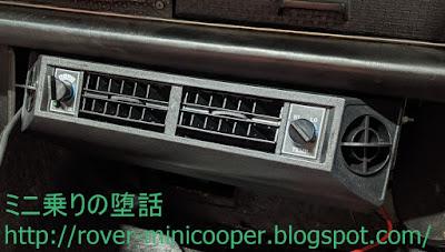 中華製 電動コンプレッサーカーエアコンキット 室内機