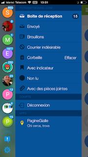 تطبيقات إدارة البريد الإلكتروني