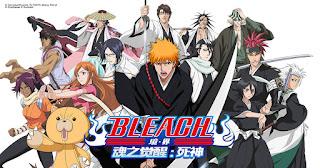 Bleach - Episódio 366