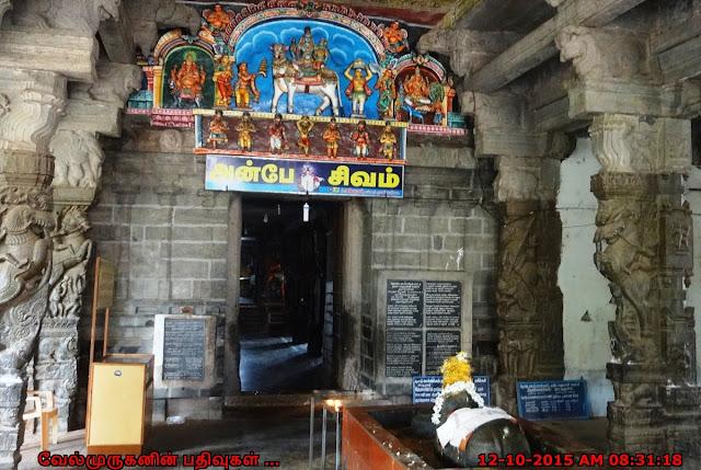 Ekambareswarar Temple Chettikulam