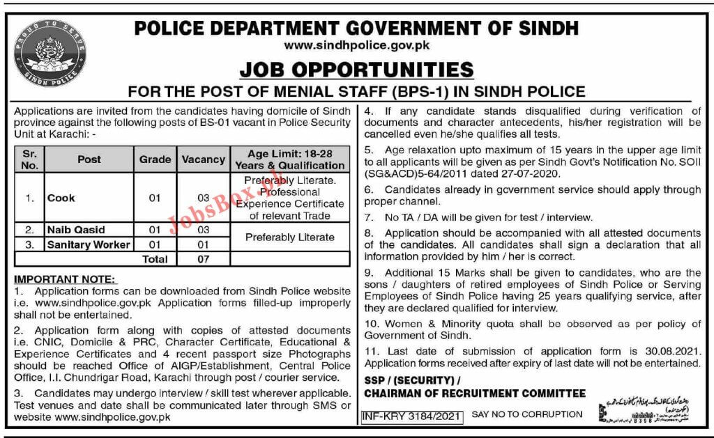 Sindh Police Jobs 2021 in Pakistan - www.sindhpolice.gov.pk Jobs 2021 - Sindh Government Jobs 2021 - Sindh Govt Jobs Today 2021