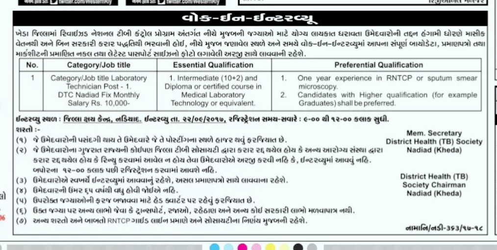 medical laboratory technologists salary