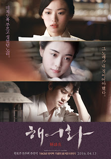 SINOPSIS Lengkap K-Movie/Film Korea Love, Lies